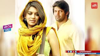 TOLLYWOOD : ARYA AS MANDE SURYUDU in Telugu Movie    YOYO TV Tamil