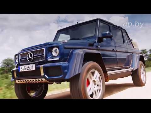 Mercedes G650 Landaulet, Smart Vision EQ fortwo, Opel Grandland X, Insignia GSi: обзор Автопанорамы