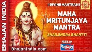 Om Trayambakam Yajamahe   Shiv Maha Mrityunjaya Mantra By Shailendra Bhartti