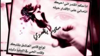 getlinkyoutube.com-أغنية متيم بالهوى بصوت راشد الماجد