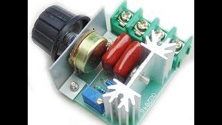 getlinkyoutube.com-Регулятор напряжения на 220 вольт! Очень мощный и простой!