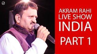 getlinkyoutube.com-Akram Rahi Live Show 2016 - Rajasthan - INDIA - Part One