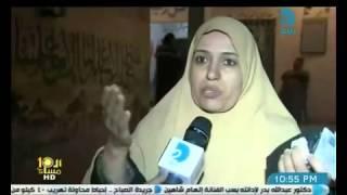 getlinkyoutube.com-اخت زوجه الرئيس محمد مرسى تشتم الا خوان المسلمين !!!