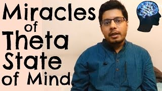 getlinkyoutube.com-Transform Your Life With Theta State Brainwave Meditation - What and How, Explained - Theta Waves