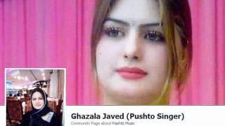 getlinkyoutube.com-Pashto Sad Poetry Ghazala Jawed I Miss You Alot