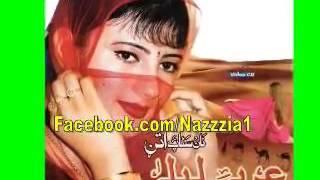 getlinkyoutube.com-nazia iqbal pashto song 2013 halak mi day lidalay