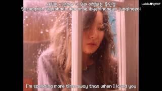 Red Velvet - One Of These Nights (7월 7일)(eng sub + romanization + hangul) MV [HD]