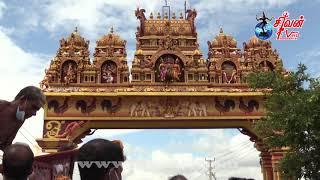 நல்லூரான் செம்மணி  வரவேற்பு வளைவு திறப்பு விழா 14.01.2021