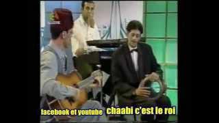 getlinkyoutube.com-Swileh et Kamel bouakaz special chaabi