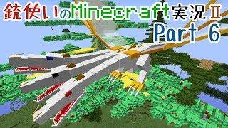 getlinkyoutube.com-【Minecraft】銃使いのMinecraft実況Ⅱ Part6 【ゆっくり実況】