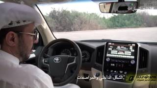 getlinkyoutube.com-تجربة قيادة تويوتا لاندكروزر موديل 2016 TOYOTA LAND CRUISER test drive
