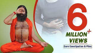 getlinkyoutube.com-Yoga for Constipation & Piles(Kabz Aur Bavasir) | Swami Ramdev