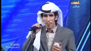 getlinkyoutube.com-#شاعر_المعنى4 | حلقة 10 | مشاركة نجم الفلكلور فهد القرني