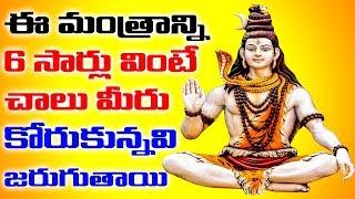 getlinkyoutube.com-Lord Shiva Songs - Nama Sivaaya - S.P.Balasubramaniam - JUKEBOX - BHAKTHI
