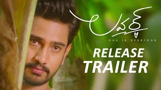 Lover Release Trailer - Raj Tarun, Riddhi Kumar   Annish Krishna   Dil Raju width=