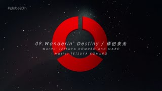 getlinkyoutube.com-倖田來未 / 「Wanderin' Destiny (#globe20th -SPECIAL COVER BEST-)」