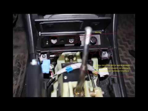 Как натянуть ручник, хонда аккорд 7
