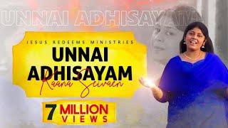 getlinkyoutube.com-Unnai Athisayam