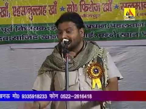 Mesum Gopalpuri Pachpedwa Mushairah-2014