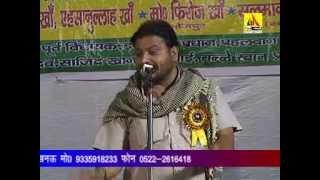 getlinkyoutube.com-Mesum Gopalpuri Pachpedwa Mushairah-2014