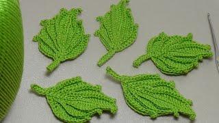 getlinkyoutube.com-Вязание листика крючком. Красивый объёмный листик крючком. Easy To Crochet Leaf