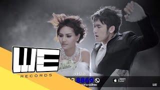 getlinkyoutube.com-[MV]เกิดมาเพื่อรักเธอ - S.D.F (official)