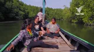 Foodwork ชุมชนมอแกลน : 5 เม.ย. 58 (HD)