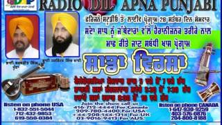 getlinkyoutube.com-sarbjit singh dhunda and harjinder singh manji  live with manjit singh pattar  on radio dapfm