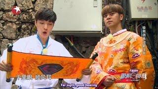 getlinkyoutube.com-(Eng Sub) Full 150726 Go Fighting! Episode 7 Zhang Yixing LAY ⚙ᴗ⚙