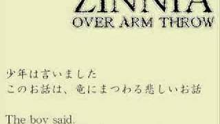 getlinkyoutube.com-OVER ARM THROW - ZINNIA