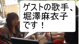 getlinkyoutube.com-第10回:歌手の堀澤麻衣子さんインタビュー<ラジオ「西澤ロイの頑張らない英語」>