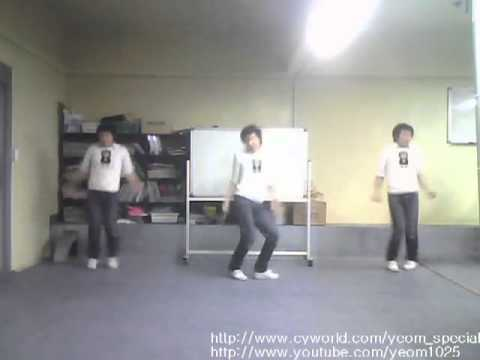 A-Pink - I Don't Know Dance Cover