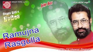 getlinkyoutube.com-Gujarati Comedy || Ramujna Rasgulla-2||Vasant Paresh