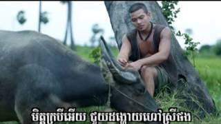 Mit Krobei   Sery Mun Suday vcd vol 149- Mp4 . Video song
