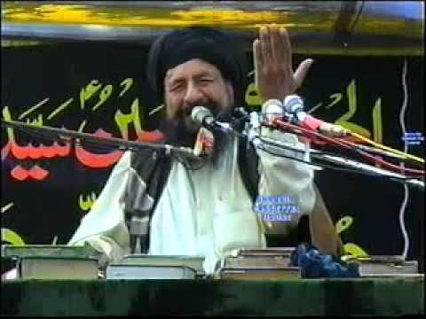 Allama Tajudin Haidery (Tajuddin Haideri)