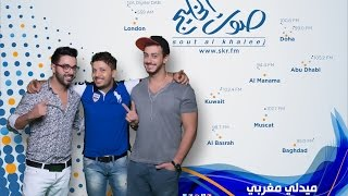 getlinkyoutube.com-ميدلي مغاربي - سعد المجرد - حاتم عمور - أحمد شوقي