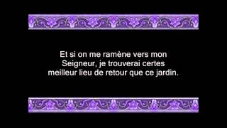 getlinkyoutube.com-coran sourate al-kahf ( la caverne ) n°18 shuraim / soudais vostfr en entiere