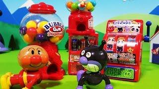getlinkyoutube.com-アンパンマン アニメ❤おもちゃ ガチャガチャとスロットガムの巻 Toy Kids トイキッズ animation anpanman