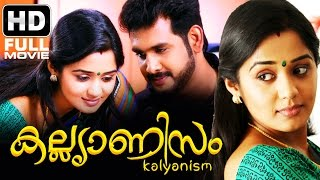 getlinkyoutube.com-Kallyanism Full Length Malayalam Movie Full HD