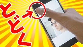 iPhone 6 Plus ユーザーに朗報!バンカーリングがあればiPhone 6 Plusの持ちにくさが一気に解消!これで最強iPhoneの完成だ!