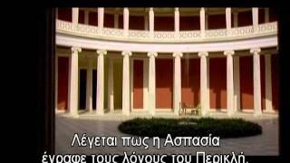 getlinkyoutube.com-Η ιστορία ενός θαύματος ~ Οι Έλληνες