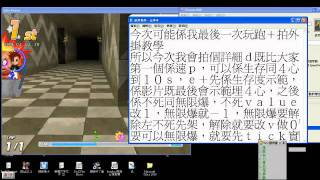 getlinkyoutube.com-跑online 外掛教學by crazy卍(a)