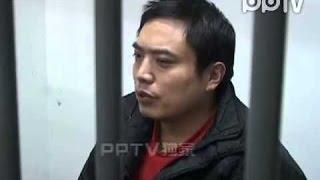 getlinkyoutube.com-女性死刑囚は死刑を実行する直前の瞬間=中国