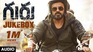 Guru Jukebox - Telugu Movie Songs | Venkatesh, Ritika Singh | Santhosh Narayanan width=