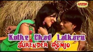 getlinkyoutube.com-Superhit Haryanvi Song | Kothe Chad Lalkaru | Surender Romio | Original Video