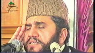 getlinkyoutube.com-Qari Syed Sadaqat Ali Shah.Mehfil-e-Naat Manchester 1999