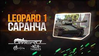 getlinkyoutube.com-Обзор Leopard 1: Саранча   Реалистичные бои   War Thunder