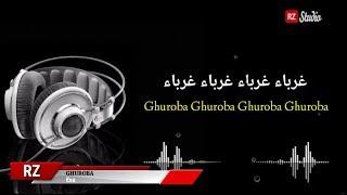 GHUROBA lirik Arab | latin