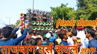 🙏 Tajbagh sandal shareef 2017 🙏 friends dhumal group gondia 🙏 width=