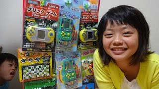 getlinkyoutube.com-ゲームの当クジで遊びました。Lot of the game